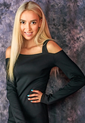 russian-dating-ladies-woman-Alena